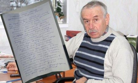 Владимир Вайнблат