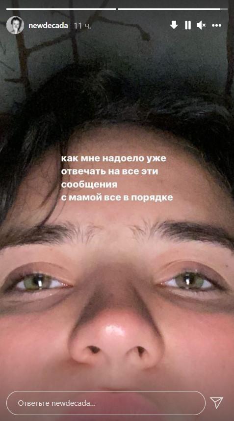 Гузеева, дочь, Инстаграм
