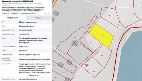 Фото: Петрозаводск говорит
