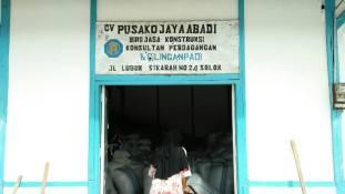Gudang heler di Lubuah Sikarah