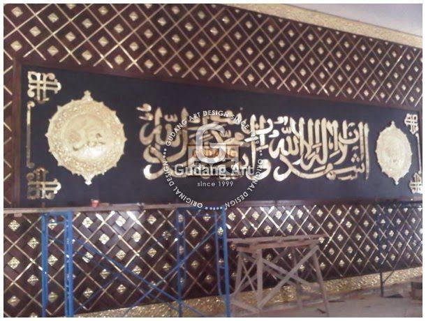Kerajinan Kaligrafi Kuningan Islamic Center Balangan