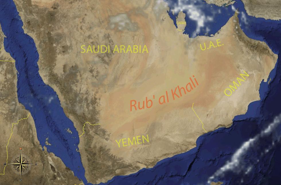 Rub'al-Khali