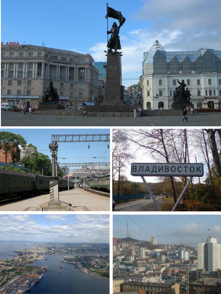 Collage of Vladivostok