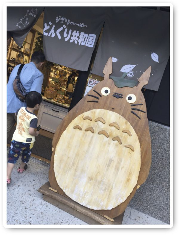 Totoro is a famous Japanese cartoon character. (Photo by Hannah Haruna)