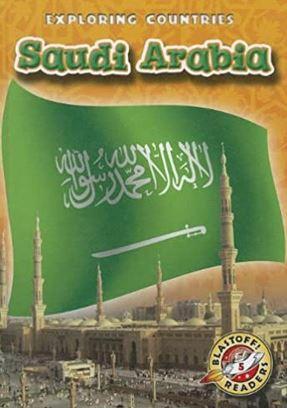 Saudi Arabia geography book
