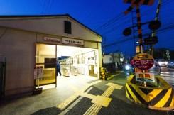 南海高野線、「百舌鳥八幡駅」 남해 고야 선 '모즈 하치만 역' 南海高野線百舌鳥八幡站 Nankai Koya Line [Mozu Hachimangu] station Nankai Koya-Line [Mozu Hachimangu station]