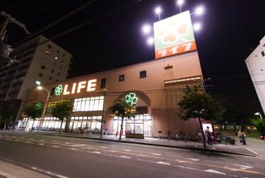 """スーパー・LIFEまで徒歩7分 슈퍼 LIFE 까지 도보 12분 到""""超市.LIFE""""需要7分鐘的步行時間。 7 minutes walk to super market, LIFE"""