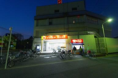 スーパー イズミヤまで徒歩8分 슈퍼 까지 도보 8분 到達Super Izumiya 超市需要8分鐘的步行時間。 8 minutes walk to Super Izumiya (スーパー イズミヤ)