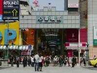 心斎橋まで徒歩15分 신사이바시까지 도보 15분 到心斎橋步行只要15分鐘 15 min walk to Shinsaibashi