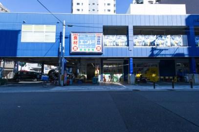 徒歩2分のところに業務用スーパーあり 도보 2분 거리에 업무용 슈퍼가 있습니다. 到业务專用超市只要2分鐘步行。 2 minutes walk to a supermarket