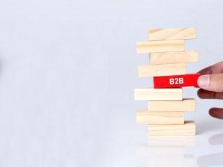 B2B SEO Strategies