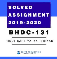 BHDC 131 : Hindi Sahitya Ka Itihaas IGNOU SOLVED ASSIGNMENT 2019 2020
