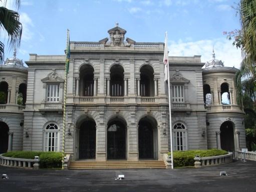 Palácio da Liberdade