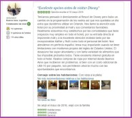 The Florida Hotel & Conference Center Opiniones Viajeros 2
