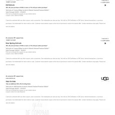 orlando-vineland-premium-outlets-currentvipcoupons-030517-003