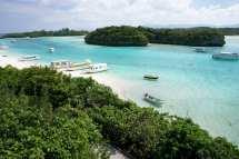 Viajar Okinawa En Barco Desde Osaka Kagoshima