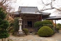 Templo Chikurinin De Yoshino
