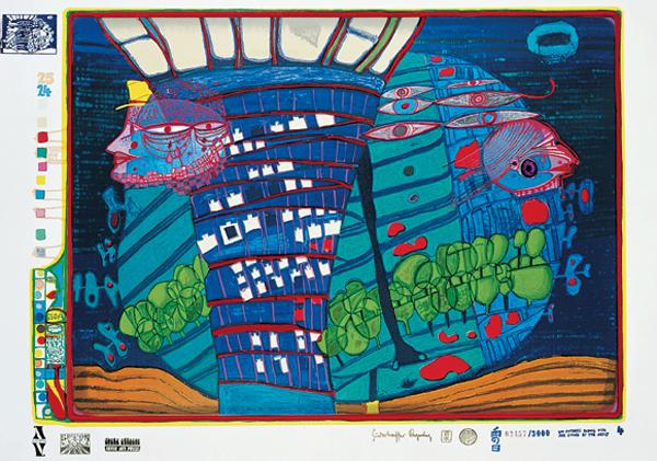 Friedensreich Hundertwasser  Arquitectura y pintura  guiadevienacom