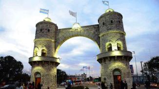 Arco de Córdoba