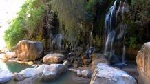 Cascada El Vergel