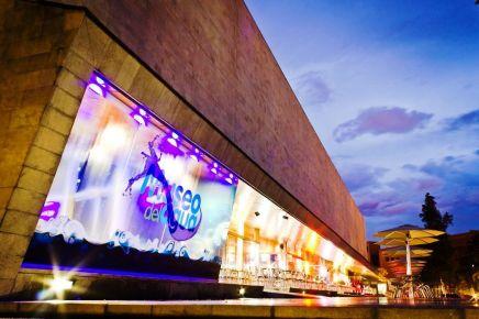 Museo del Agua EPM