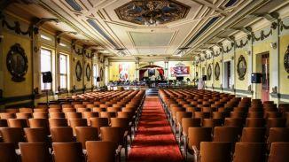 Conservatorio de Música del Tolima