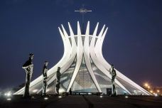 Catedral/ foto Rodrigo Marfan