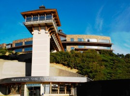 Mirador de la Universidad San Sebastián