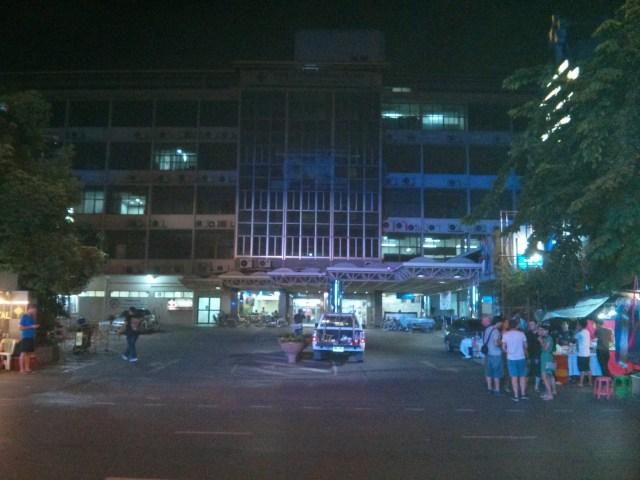 La factura por no llevar seguro puede ser muy cara. Hospital de Bangkok. MEJOR SEGURO DE VIAJE CONSEJOS PARA CONTRATARLO.