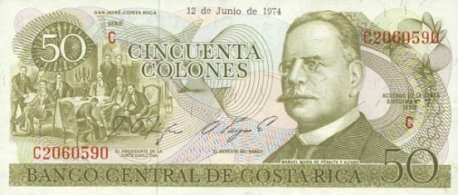 50c1974a