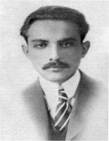Omar Dengo Guerrero