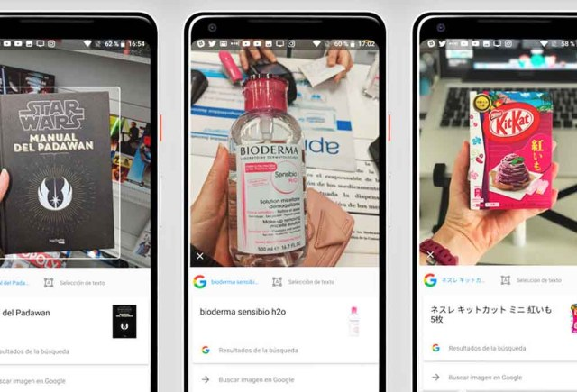 application Google Lens