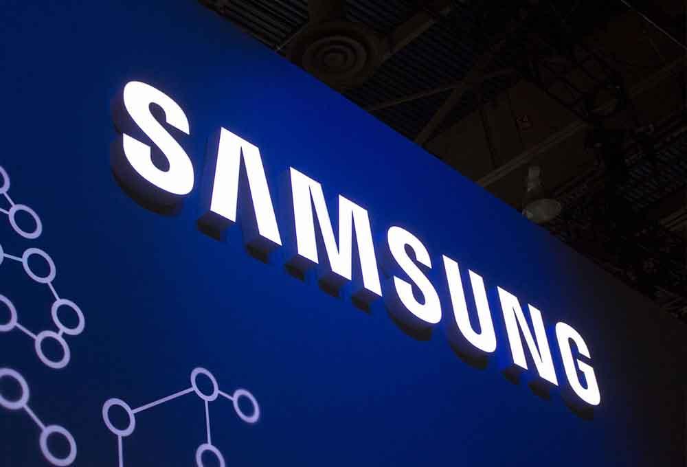brevet Samsung 2019