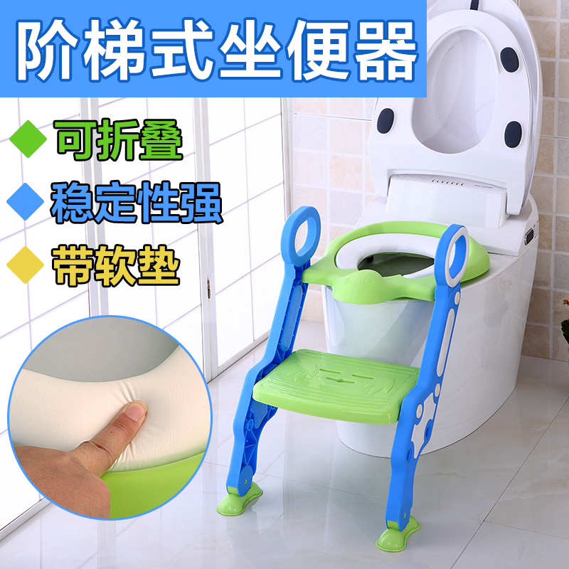potty chair large child hand wood china children toilet ladder shopping get quotations s folding seat circle of men and women sit