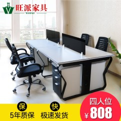 Good Computer Chairs Aluminum Outdoor And Tables China Best Shopping Get Quotations Guangzhou Office Furniture Minimalist Four 4 Digit Combination Deck Screen Desk Staff