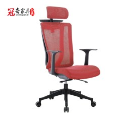 High Lift Chair Leather Reupholstery Cost China Shopping Guide At Get Quotations Guanqi Office Mesh Breathable Staff