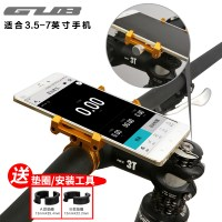 Mobile Phone Holder For Mountain Bike - Best Seller ...