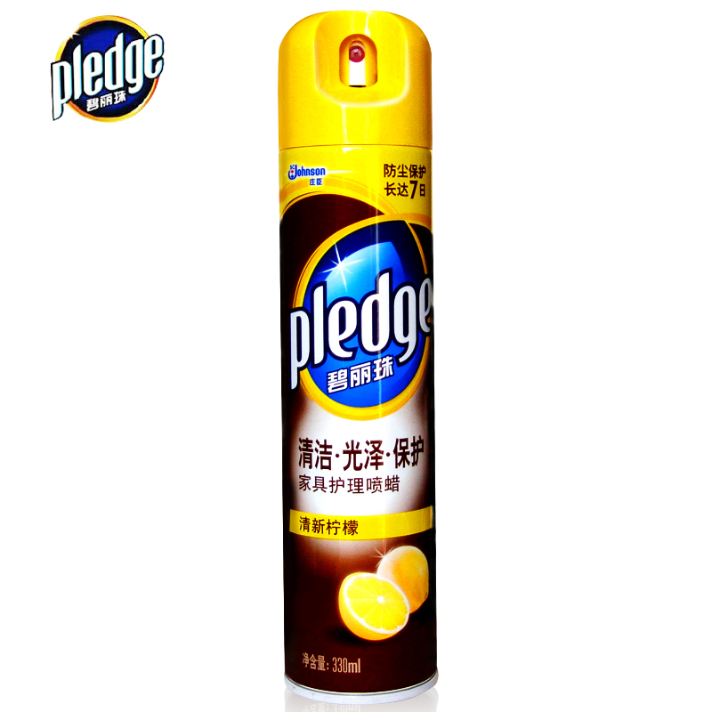 Pledge Lemon Oil