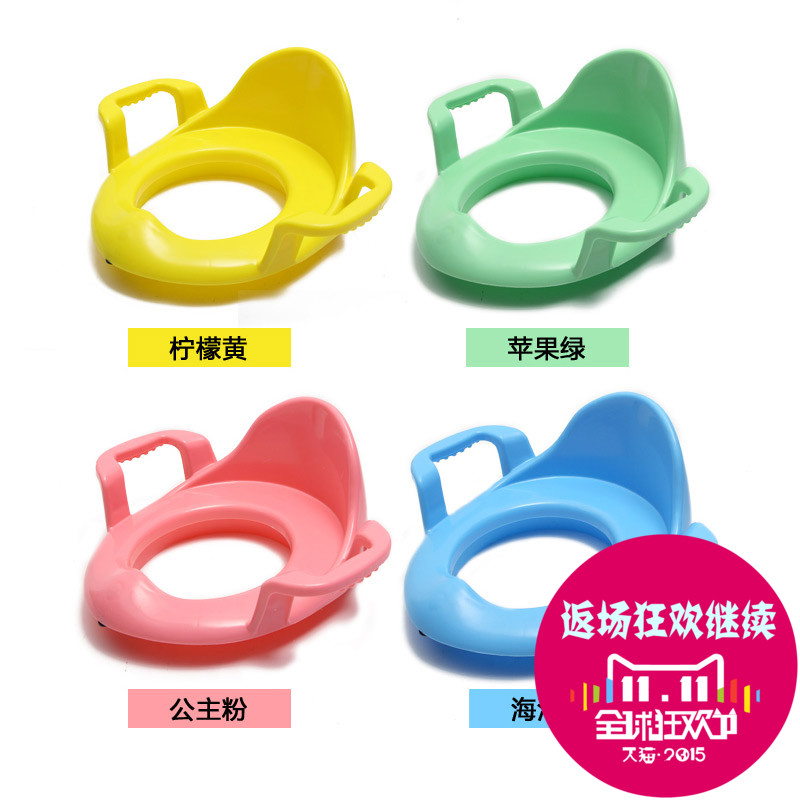 potty chair large child ergonomic office china seat shopping guide at alibaba com get quotations toilet ring cushion increase infant baby infants and young