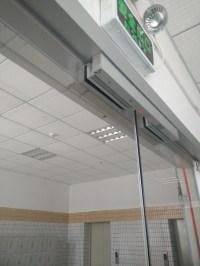 Glass Door Magnetic Lock | www.pixshark.com - Images ...