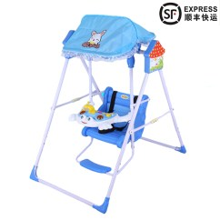 Hanging Chair For Baby Covers Wedding China Swing Shopping Guide At Children Small Toys Table Skyway Handsome Indoor And Outdoor