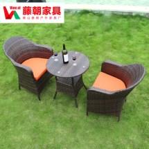 Fiberglass Wicker Outdoor Furniture - Design