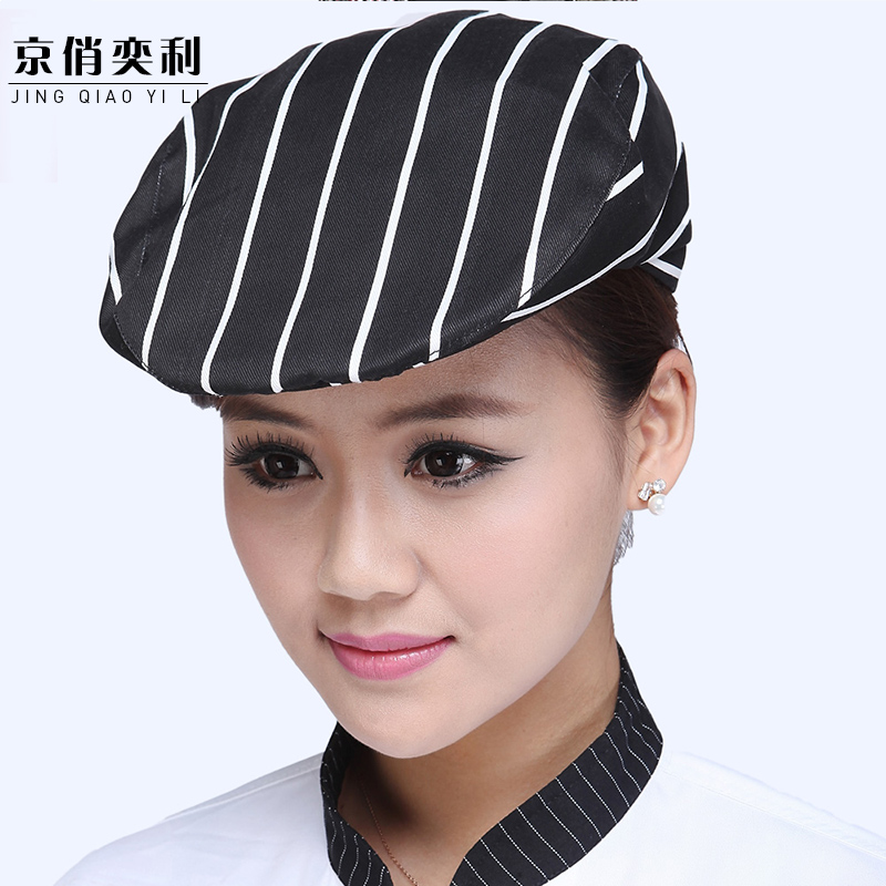 kitchen hats ikea sink china chef hat shopping guide at get quotations work hotel service restaurant