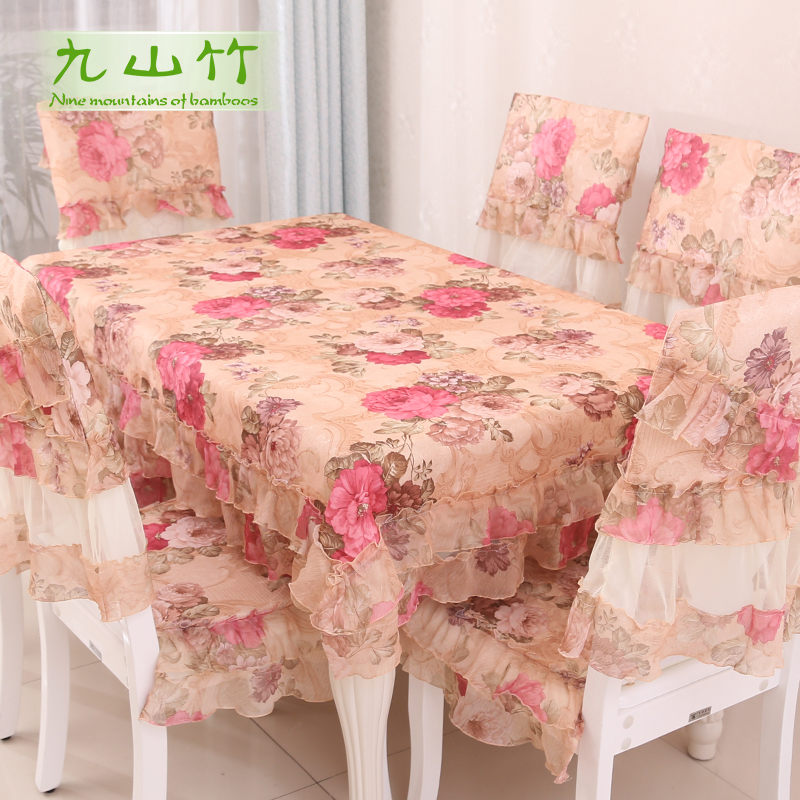 modern art chair covers and linens sure fit wing china tablecloths shopping guide at get quotations a bamboo coffee table cloth tablecloth coverings packages