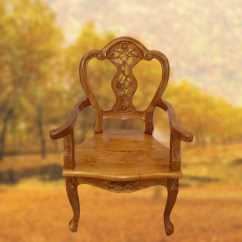 Teak Wood Revolving Chair Outdoor Table And Rentals China Office Armrest Shopping Get Quotations Emperor Pomelo Rose Sided Carved A65 Dining Leisure