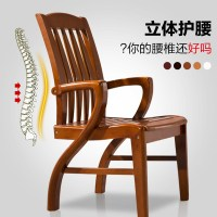 wood ergonomic chair 10 Quick Tips For Wood Ergonomic