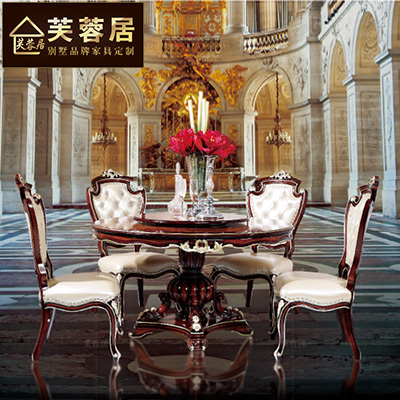 bistro chairs dining room leather club chair china french shopping get quotations hibiscus ranking european neoclassical palace wood tables and table