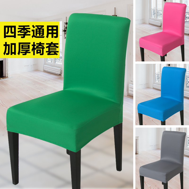 green banquet chair covers folding john lewis china shopping get quotations home coverings hotel restaurant western back seat cover thick cloth table