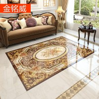 Carpet Tiles China