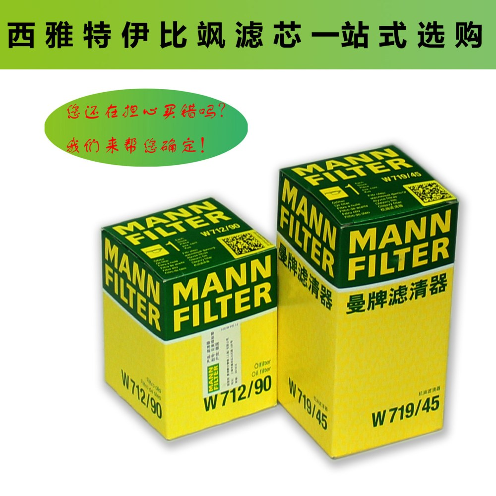 medium resolution of get quotations mann oil air fuel filter air filter grid three four filter with seat ibiza eby sa